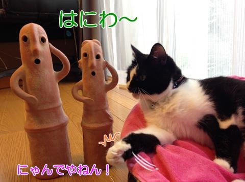 猫と益子焼はにわ