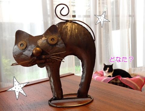 猫おきもの金物
