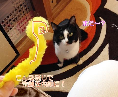 猫の大好きなおもちゃ手作りモール
