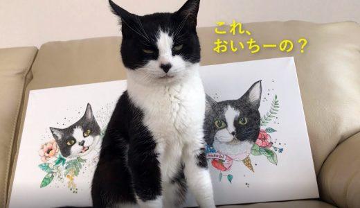 猫のおしゃれな似顔絵イラストを描いてもらったおはなし